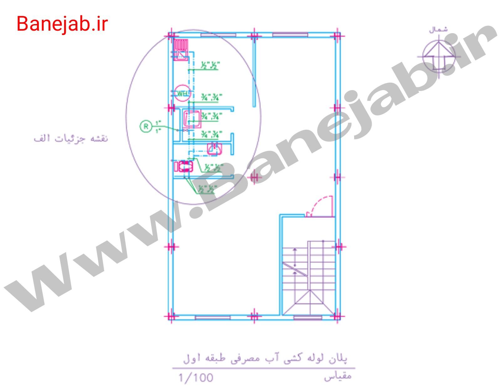 شکل 7 پلان نمونه از یک سیستم لوله کشی